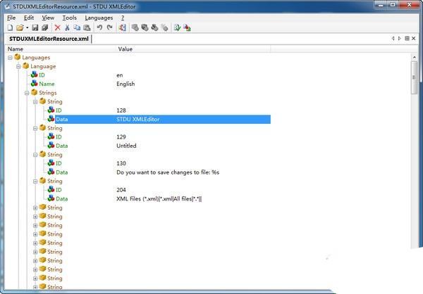 XML编辑器(STDU XML Editor)