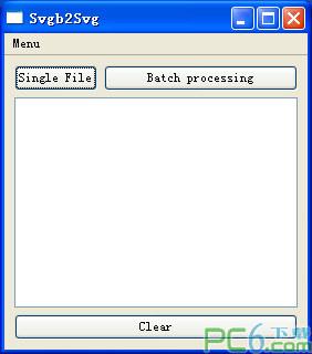 svgb2svg(Svgb转换svg格式工具)LOGO