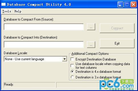 Access数据库修复软件(Database Compact Utility)