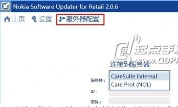 诺基亚刷机软件(Nokia Software Updater for Retail)截图