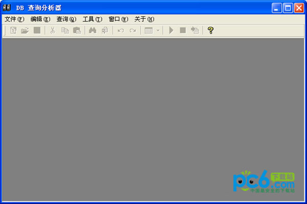 db查询分析器LOGO
