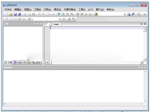 Keil C51(51单片机编程软件)截图1