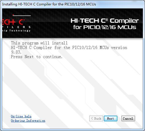 HI-TECH PICC(PICC语言编译器)