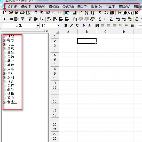 华表模板设计器截图