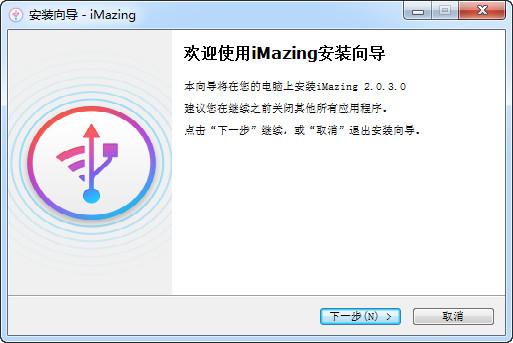 imazing for windows(ios设备管理软件)