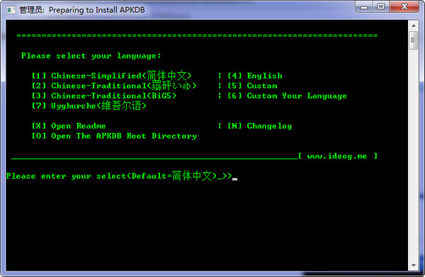 APK反编译工具合集(Apkdb)