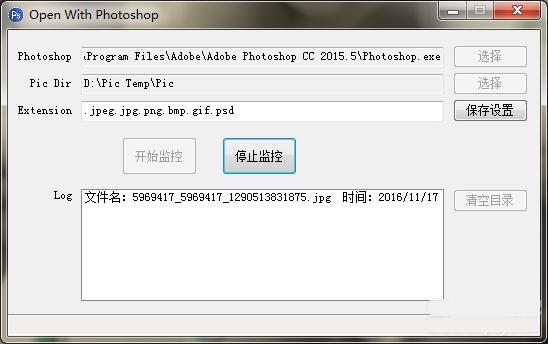 Open With PhotoShop截图