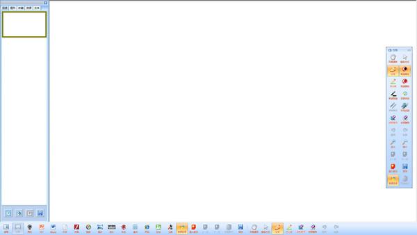 EduBoard(EduOffice电子白板)LOGO