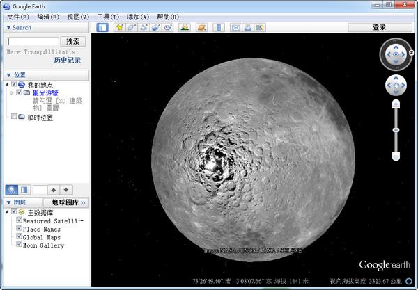 谷歌月球截图