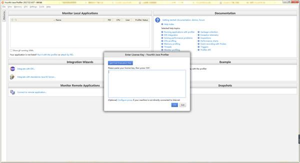 YourKit Java Profiler(java性能分析工具)