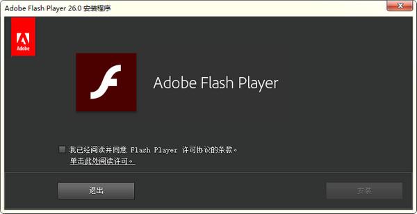opera neon flash插件