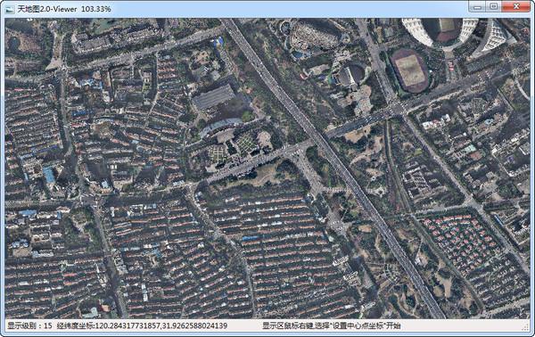 天地图影像截图1