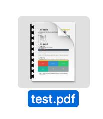 pdfbox截图