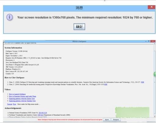 CiteSpace(可視化文獻分析軟件)