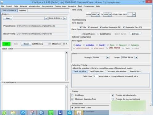 CiteSpace(可视化文献分析软件)截图