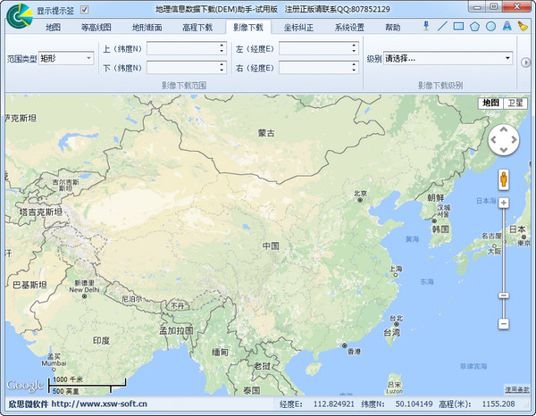 地理信息数据下载(DEM)助手