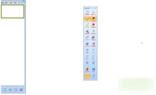 iqboard互动电子白板软件