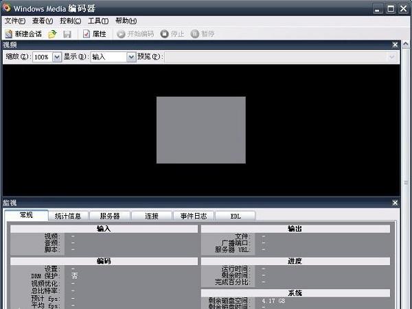 windows media编码器9