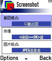 Screenshot手机屏幕截图中文版