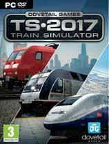《模拟火车2017》段首LOGO