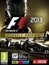 《F1 2013》