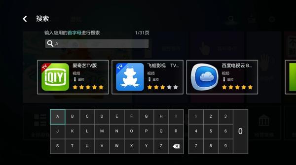 全家盒TV市场