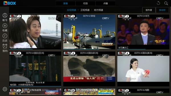 CBox央视影音TV版