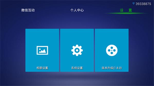 微屏幕截图3