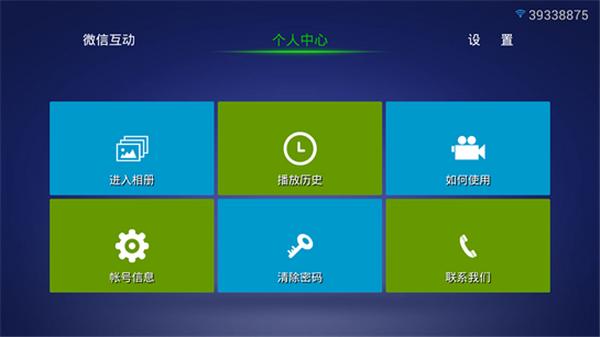 微屏幕截图2