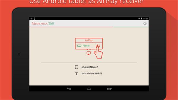 AirPlay投屏神器截图1