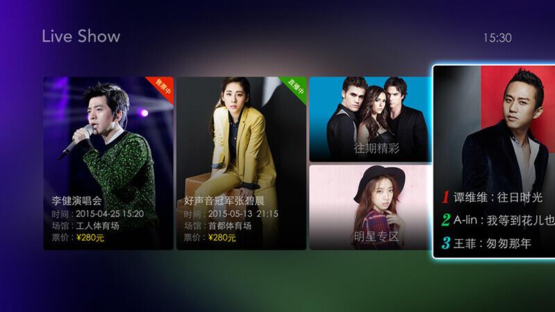 中华云TV截图2