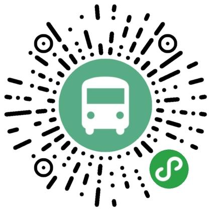 南通實時公交小程序二維碼