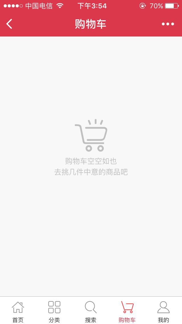 上海莫愁生活小程序
