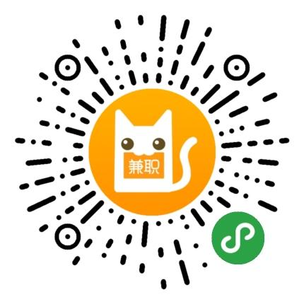 兼职猫小程序二维码
