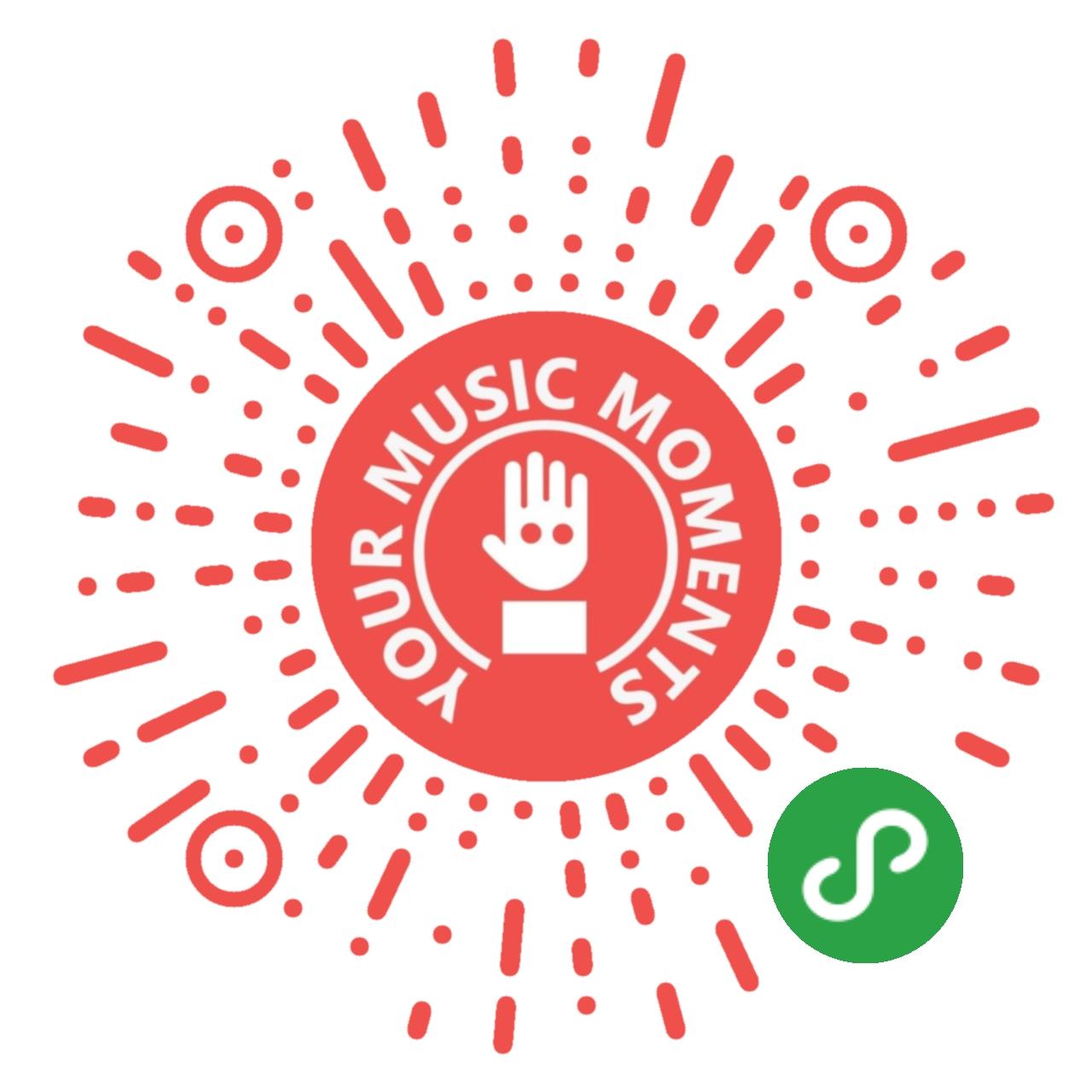 你的音乐圈小程序二维码