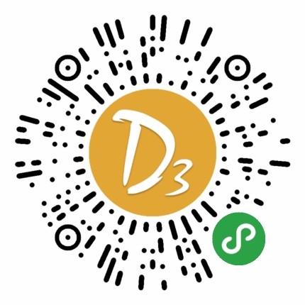 D3管家小程序二维码