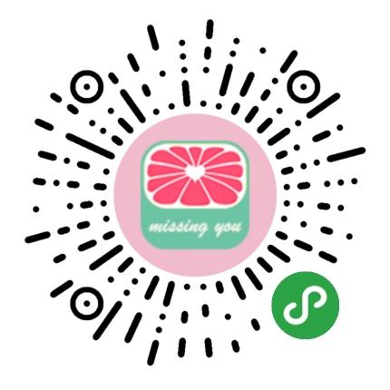 美柚日历小程序二维码