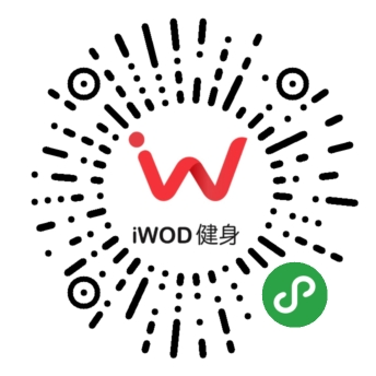 iWOD健身小程序二维码