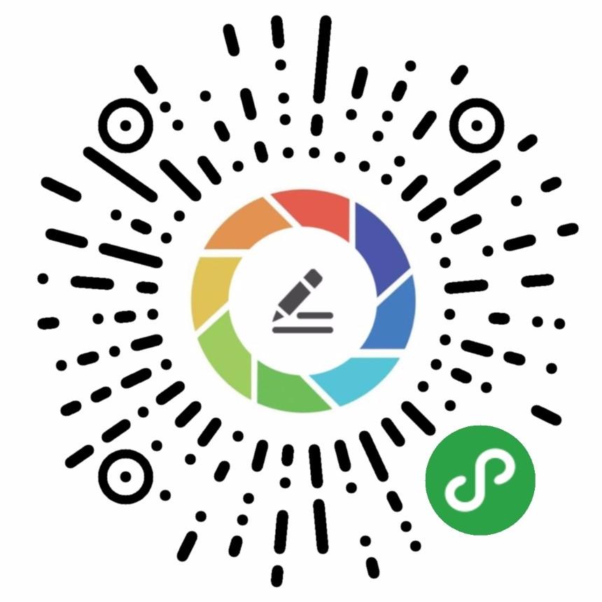 微商截图器小程序二维码