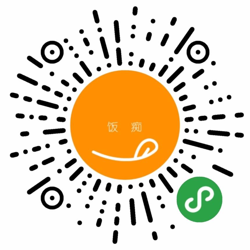 饭痴fanschi小程序二维码