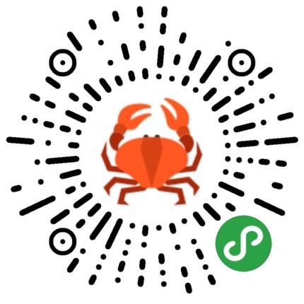 螃蟹圈小程序二维码