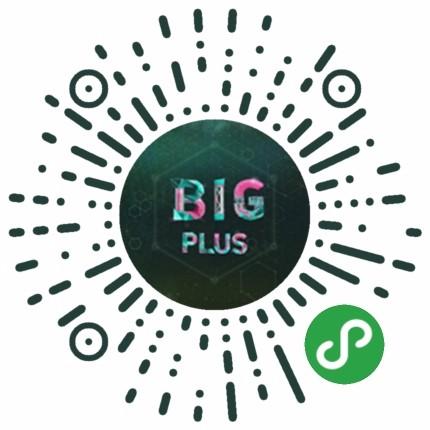 BIGPLUS小程序二维码