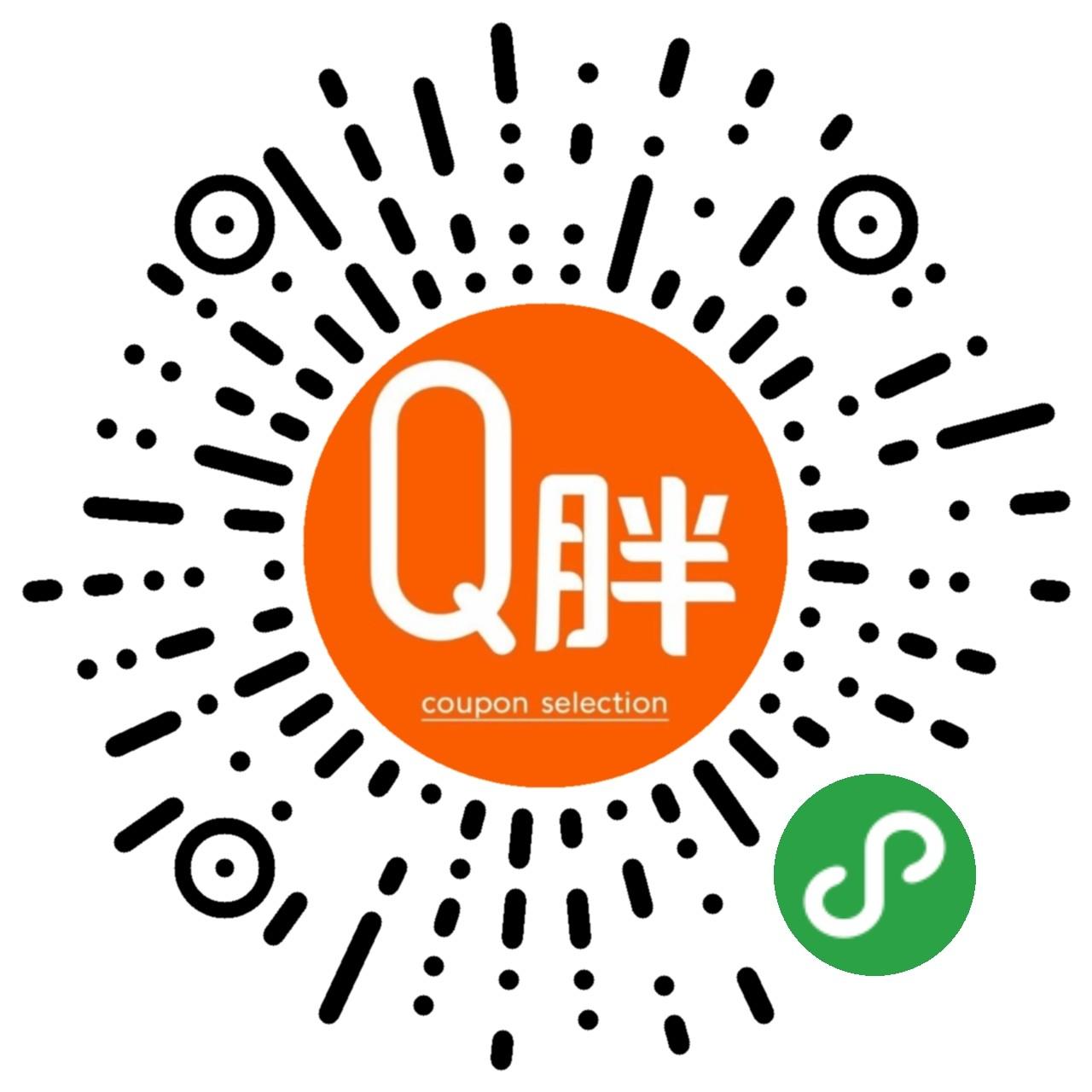 Q胖网小程序二维码