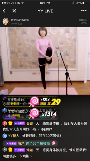 YY直播+小程序
