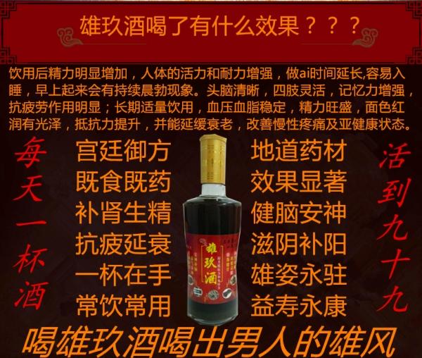 中医健康养生专家小程序