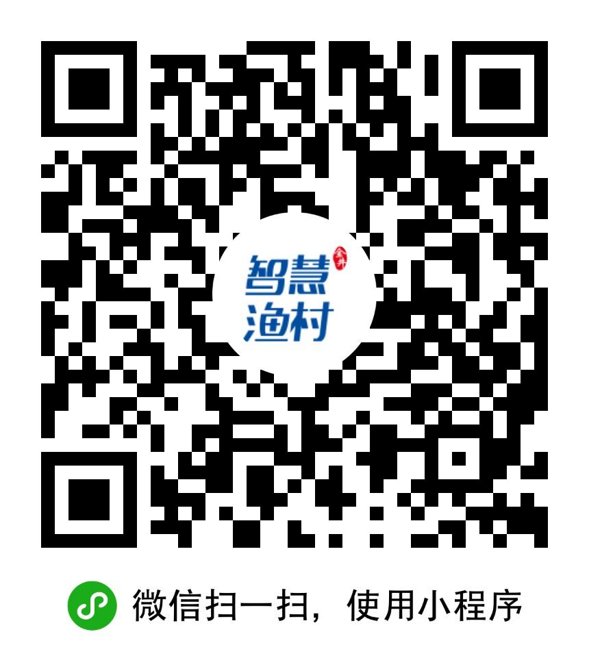 金井镇徒步活动报名系统小程序二维码