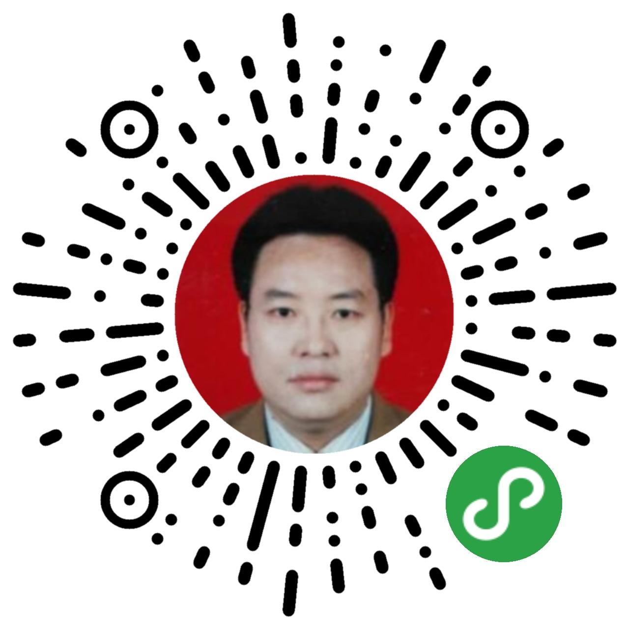 郑州律师胡兴成小程序二维码