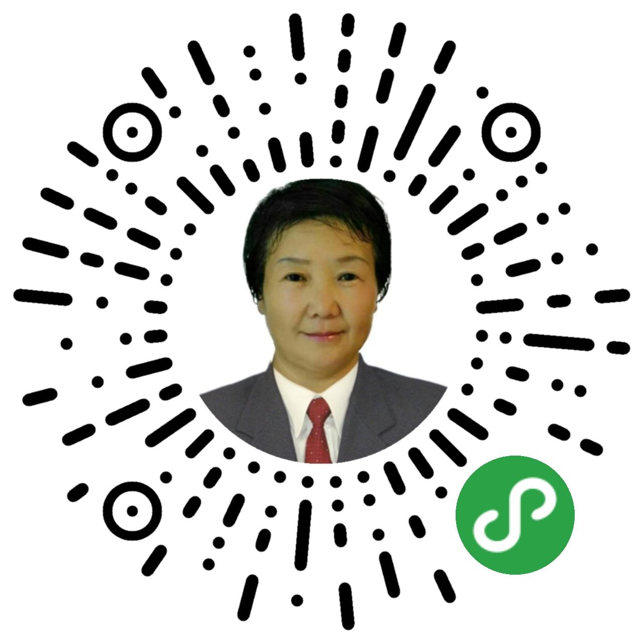 沧州合同婚姻律师刘素荣小程序二维码