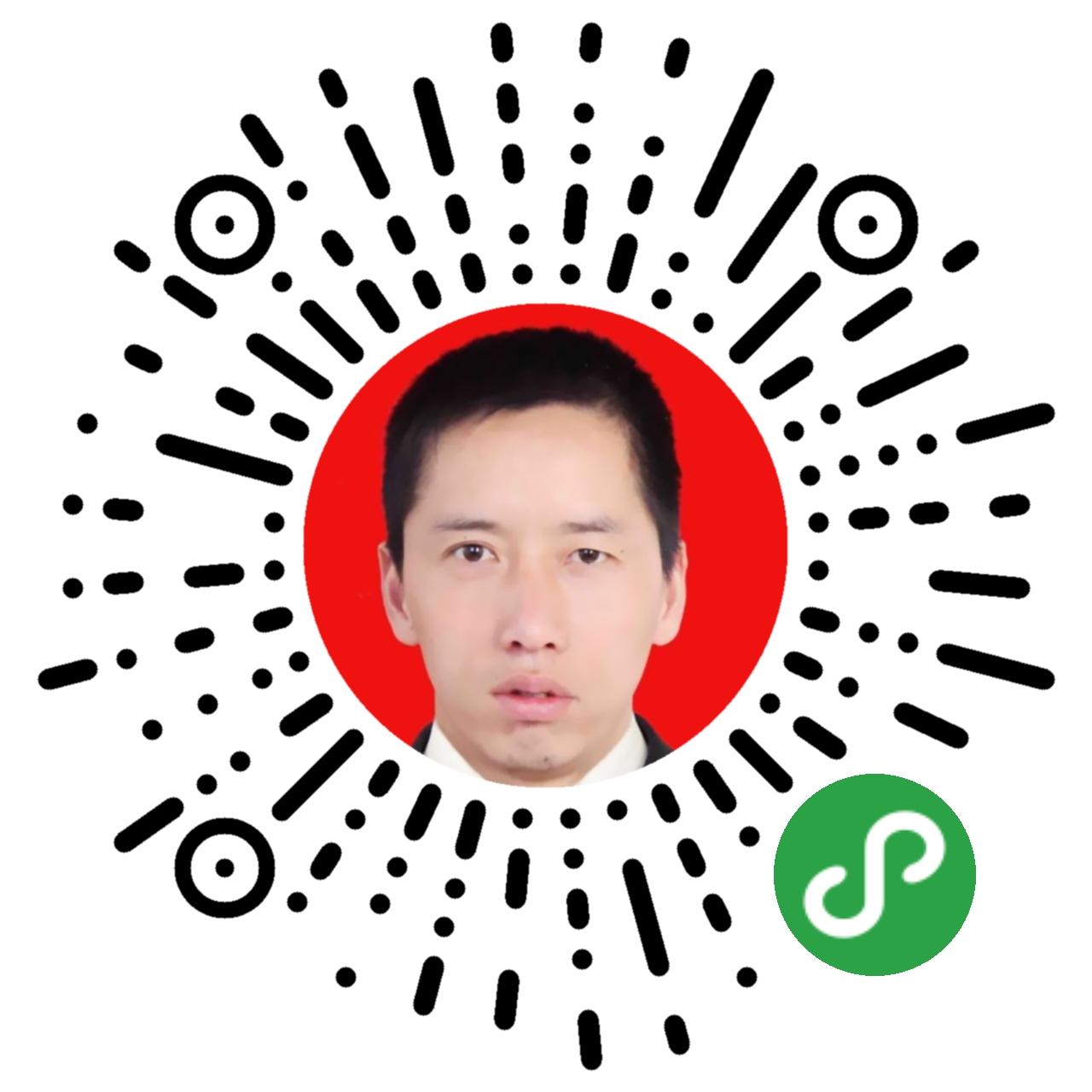 苍溪县法律咨询服务小程序二维码