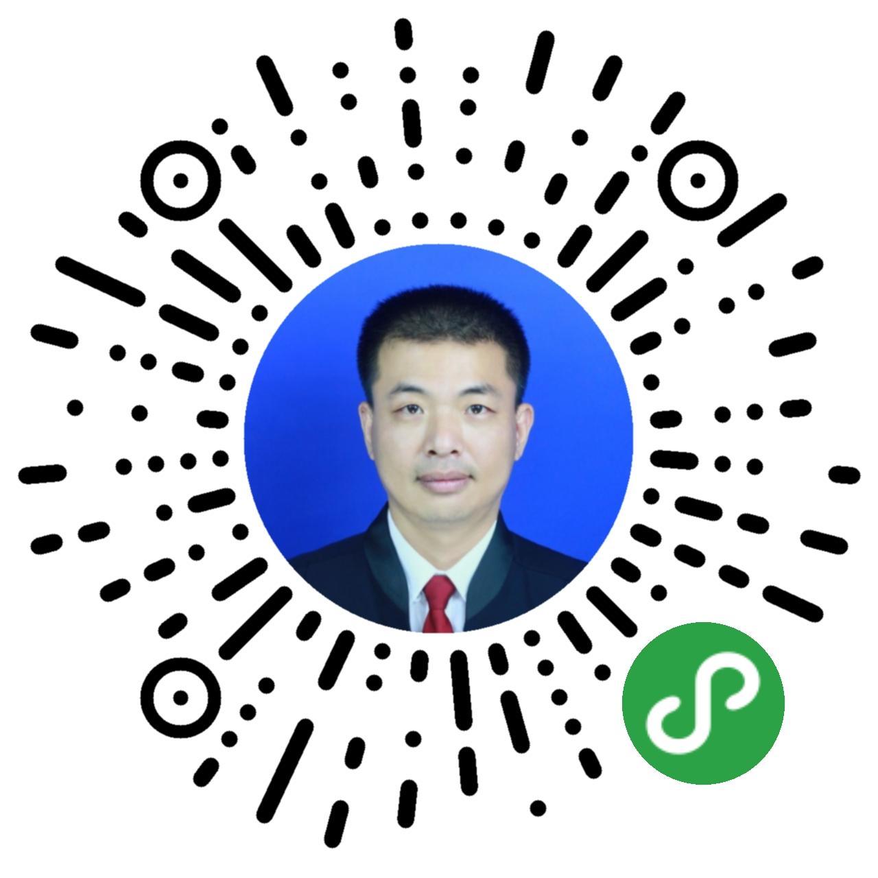 漳州律师林景川小程序二维码